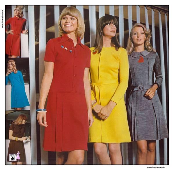 robe courrege années 60